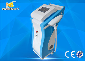 China Alluminum Case Nd Yag Laser Tattoo Removal Machine Q Switched Nd Yag Laser supplier